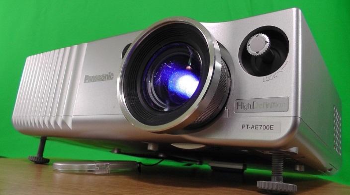 Projektor multimedialny panasonic